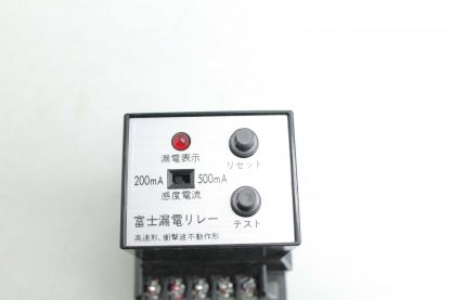 Fuji Electric EL40PO Earth Leakage Protective Relay Ground Fault Monitor Used 172522134358 20