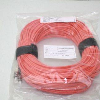 Light Wave 30 Meter Multimode 625125 Fiber Optic Patch Cable 791414241030M New 172121795052